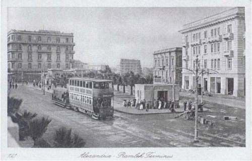 ramleh terminus