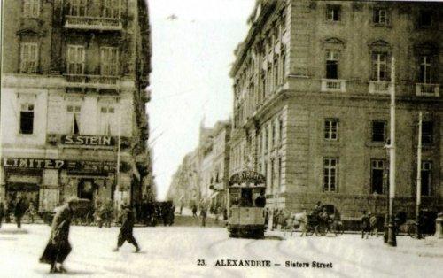 sisters street (saba binat)